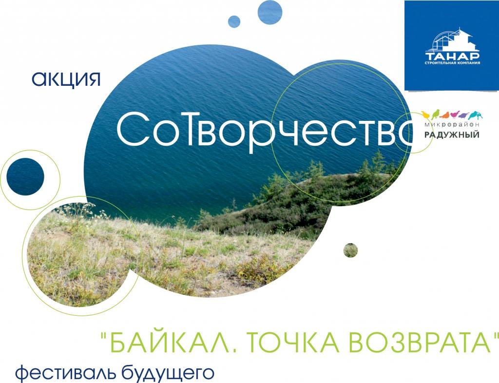 логотип акции ккк.jpg